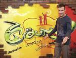 Graffiti buchen,Graffiti Auftrag,Graffiti Aufträge,Graffiti Kurs